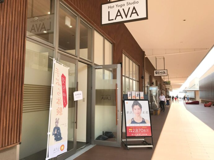 LAVAライカム店の入口