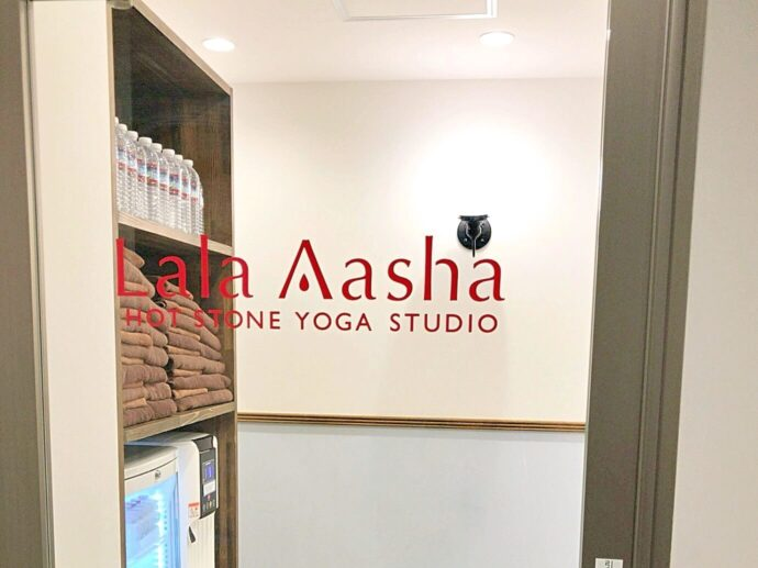 Lala Aasha Hot Stone Yoga Studio