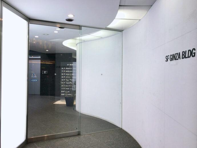 basiピラティス銀座店の入居ビルの入り口