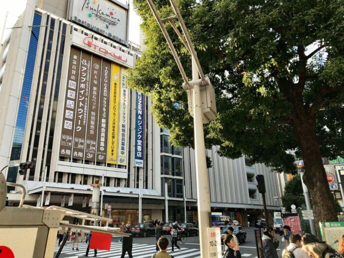 カルド渋谷店への途中の風景2