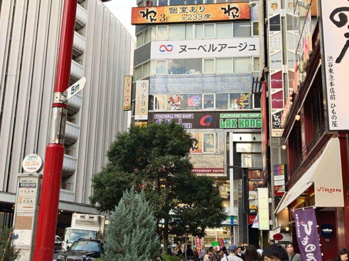 カルド渋谷店への途中の風景3