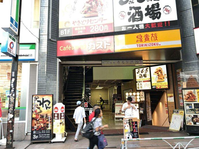 カルド渋谷店への途中の風景4