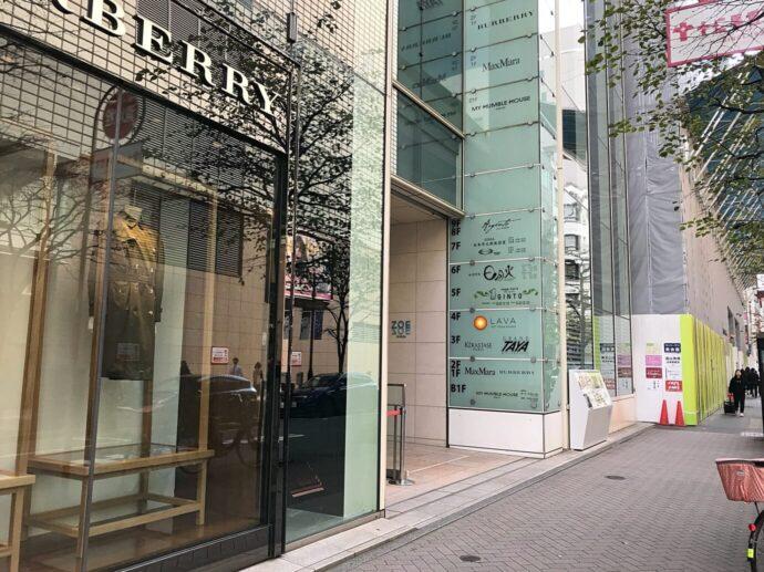 LAVA銀座本店へのアクセス6