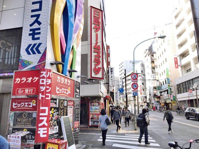 ヨガプラス高田馬場店へのアクセス1