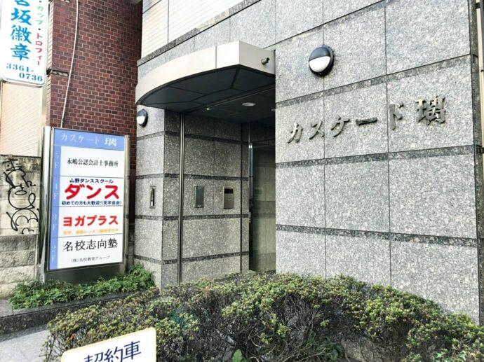ヨガプラス高田馬場店へのアクセス3
