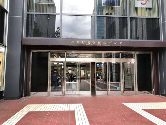スタジオヨギーTOKYO店の場所1