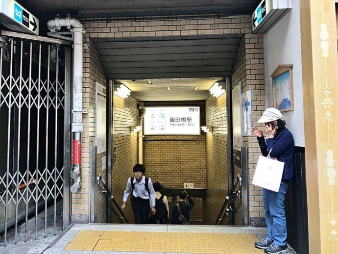 スタジオ・ヨギー神楽坂店へのアクセス2