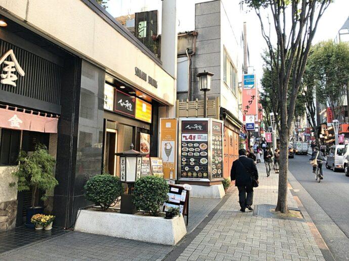 スタジオ・ヨギー神楽坂店へのアクセス4