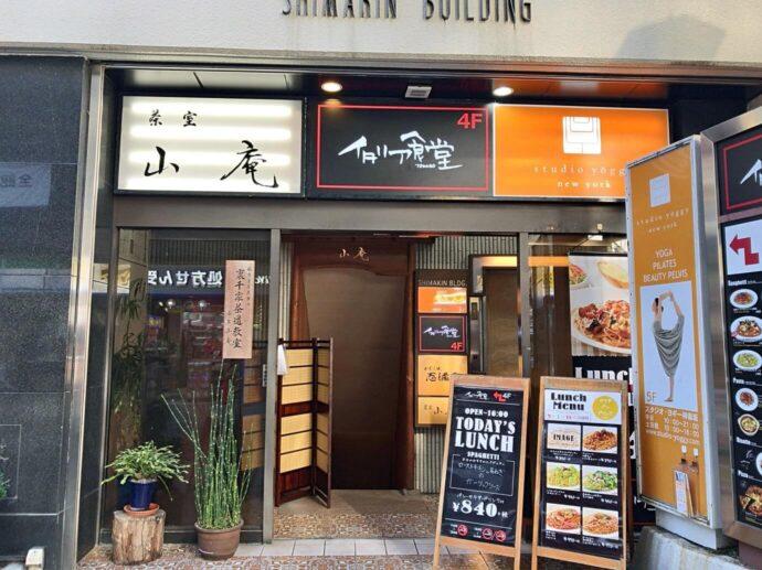スタジオ・ヨギー神楽坂店へのアクセス5