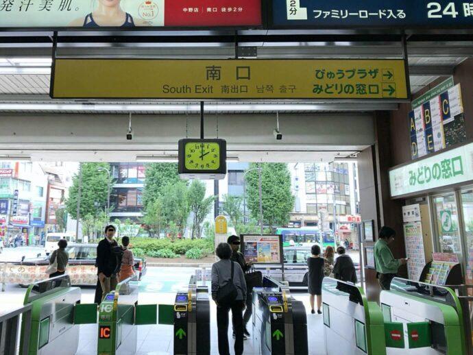 JR中野駅 南口改札